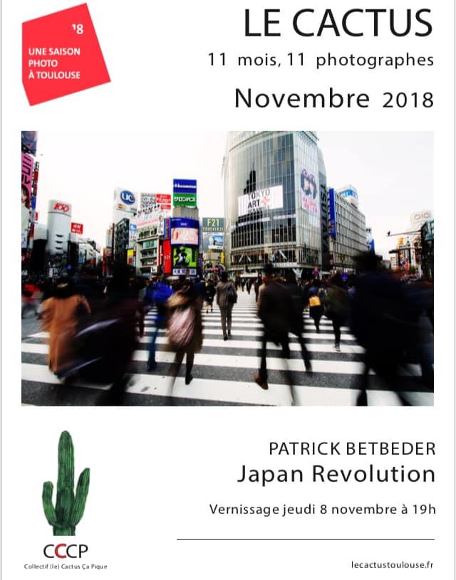 japan revolution